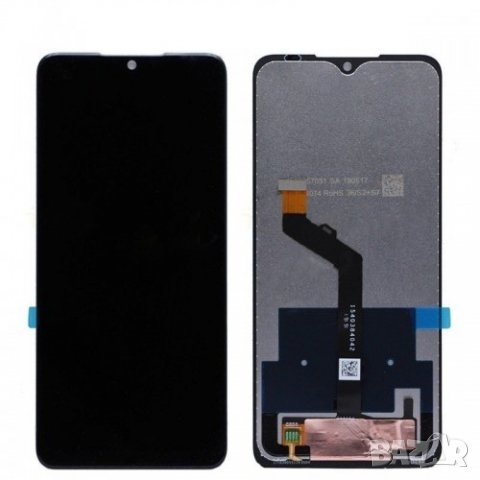 Nokia 7.2 LCD with touch Black
