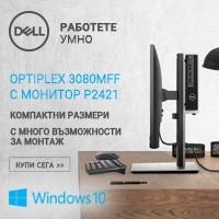 Dell OptiPlex 3080 MFF N021O3080MFFEM + Dell P2421 P2421